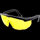 Apsauginiai akiniai B507 (geltoni)