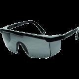 Apsauginiai akiniai B507 (tamsinti)